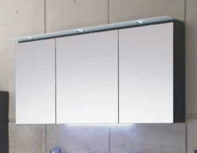 Spiegelschrank | Ja