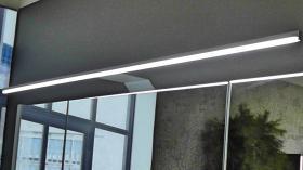 Pelipal Neutrale Leuchten Spiegelschrank