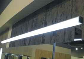 Puris Linea | Leuchten