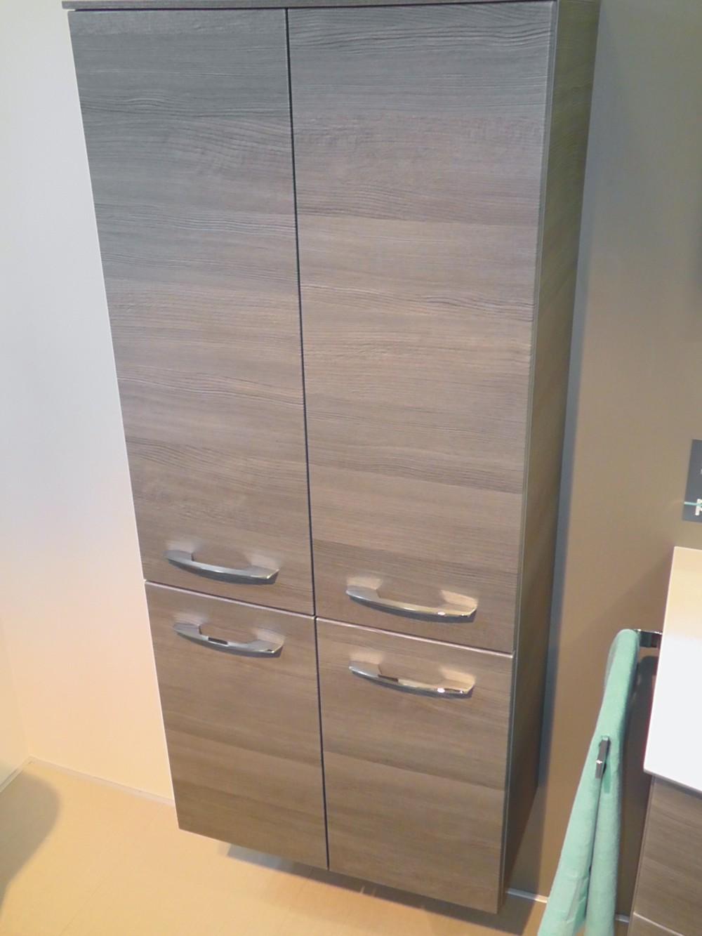 Badezimmer hochschrank 60 cm breit for Design badezimmerschrank