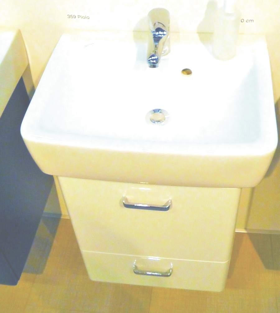 pelipal piolo badm bel 45 cm set k waschtisch unterschrank arcom center. Black Bedroom Furniture Sets. Home Design Ideas