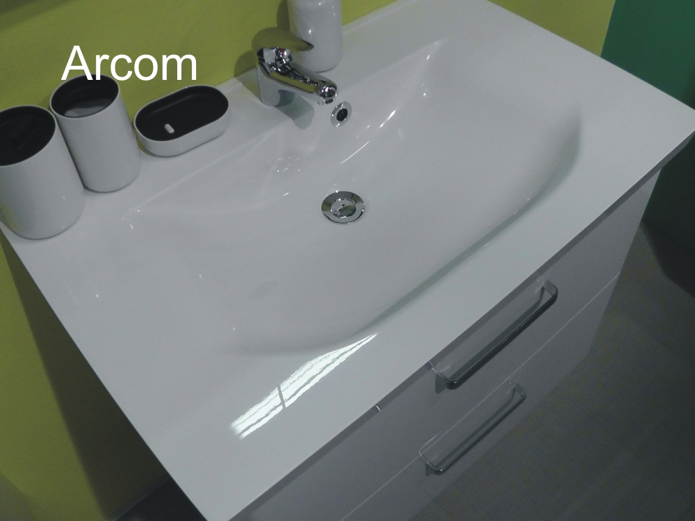 pelipal piolo 80 pelipal piolo badschrank pelipal. Black Bedroom Furniture Sets. Home Design Ideas