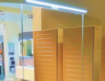 Pelipal Contea Spiegelschrank Zusatzbeleuchtung V