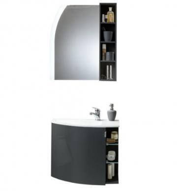 Marlin Gästebad 3010.7 | Set M 60 cm