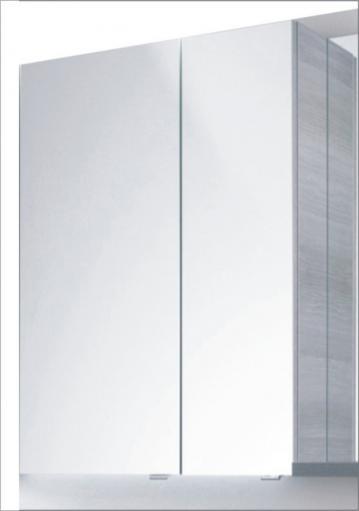 PCON Spiegelschrank | Doppelt verspiegelt | 75 cm