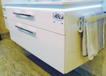 Puris Cool Line 120 cm | Waschtischunterschrank Keramik