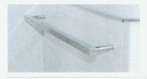 Puris Cool Line Handtuchhalter A