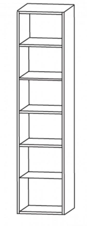 Puris Star Line Badmöbel |  Regal 5 Ablagen + Maßvariabel